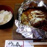 丹乃蔵 - 包み焼きチーズハンバーグランチ!(2013,04/07)