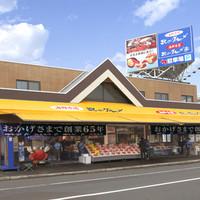 北のグルメ亭 - 海鮮市場 北のグルメの店内(向かって右側)にあります。