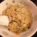gyouzashukakouran - 炒飯