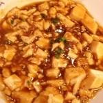 gyouzashukakouran - 麻婆豆腐 甘口