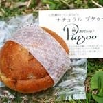ナチュラル・プクゥー - ピーナッツクリームが入ったパン