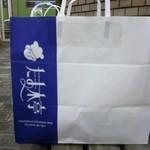 たま木亭 - たま木亭の袋