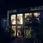 金魚CAFE - 入り口