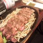 さくらみち - 牛タン炙り焼き