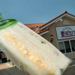 BAKERY麦ばたけ - 料理写真:サンドイッチ