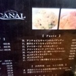CANAL - メニュー