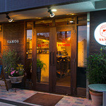 VAMOS - 国道2号線ぞい、須磨海浜水族園の真向い駐車場完備