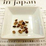 りせっとカフェ - モーニングすぅぷセット 370円 の山椒