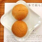 りせっとカフェ - モーニングすぅぷセット 370円 の胚芽パン