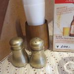 ボージャン - 卓上調味料(チリパウダー、ソルト)