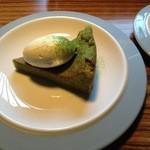 サボイア s-21 - 抹茶のガトーショコラ