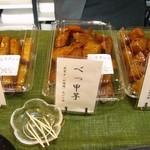 覚王山 吉芋 本店 - 「べっ甲芋」100g190円、やっぱ美味しい!