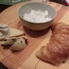 旬菜食健 ひな野 - 料理写真:まずは取る(クロワッサン旨し)