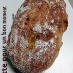 パン酵房ナチュール - グリーンレーズンパン