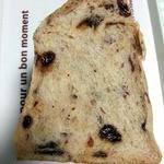 パン酵房ナチュール - レーズン食パン1