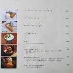 ホノホノカフェ - デザート
