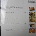ホノホノカフェ - パンケーキ