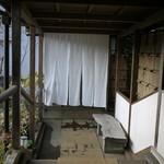 Sekiyou - 離れ『観月庵』玄関