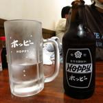 中央酒場 - ホッピー450円 驚愕の焼酎量!!