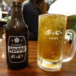 中央酒場 - ホッピー450円