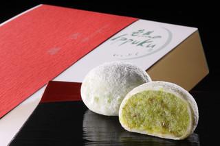 松島玉手箱館 - 芭蕉のIppuku(ばしょうのいっぷく・ずんだいっぷく餅) 5種類の味が楽しめる松島銘菓のおみやげです。