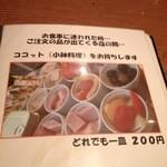 18361508 - どれえも200円の「飲ん兵衛」の味方