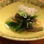 18361773 - 山菜のおひたし