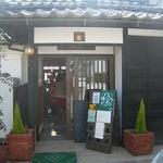 18361785 - 和風な民家の入り口のようです