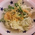 Sutekinodon - 100円のサラダです