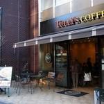 タリーズコーヒー - タリーズコーヒー 大塚店