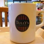 タリーズコーヒー - 初めてのタリーズ