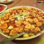 18363951 - マーボー豆腐