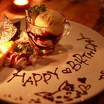 anea cafe - お誕生日のお祝いのデザートプレート、事前予約が必要です。