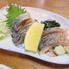 小川味処 - 料理写真:鯖のたたき