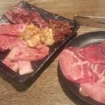 焼肉の牛太 本陣 - 上盛り込みセット