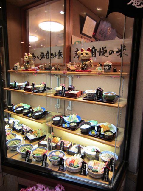 寿徳庵 中央店