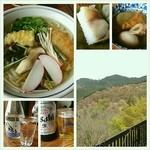 西澤屋 - 山桜を見ながらしこたま飲んだ。やっぱり花見はいいなぁ。