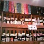 九州酒場 - ずらっと並ぶ焼酎軍団