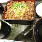キッチン・スギモト - 黒毛和牛すき重(525円)