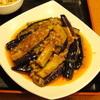 燕京飯店 - 料理写真:麻婆茄子