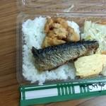 18371741 - 200円のお弁当