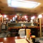 神戸百番 - 普通の居酒屋である。
