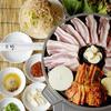 炭火焼肉&韓国家庭料理 故郷 - 料理写真:サムギョプサル