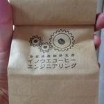 イノウエコーヒーエンジニアリング -