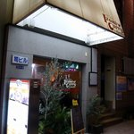 いずみカリー - お店の概観です。 街のレストランって感じですよね。