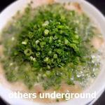 ごたる - 料理写真:ネギチャーシューメン / ハリガネ
