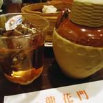 龍花門 - 【2013年4月】「紹興酒(250ml)」