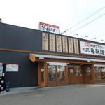 18386870 - 2013-04-14丸亀製麺 松原店