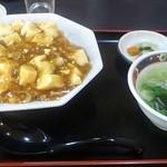 18389949 - ミニマーボ丼①