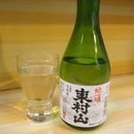 18394360 - 冷酒
